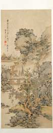 Lan Ying, Landscape in imitation of Wang Meng. Beijing, Palace Museum