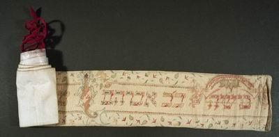 Torah binder, 1799. Jerusalem, Israel Museum