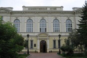 Photo of Irkutsk Regional Art Museum