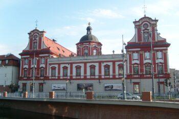 Photo of Muzeum Ksiazat Lubomirskich, Zakład Narodowy  im. Ossolińskich