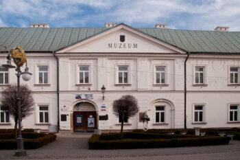 Photo of Muzeum Okręgowe w Rzeszowie