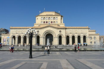 Photo of National Gallery of Armenia