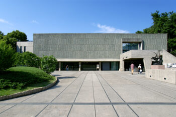 Photo of National Museum of Western Art
