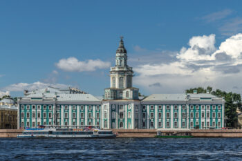 Photo of Peter the Great Museum of Anthropology and Ethnography - Kunstkamera
