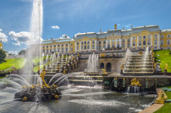 Photo of Peterhof Palace National Museum