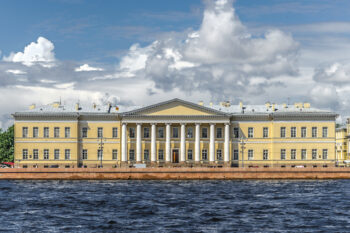 Photo of St. Petersburg Branch of the Institution of the Russian Academy of Sciences of the Archive RAS