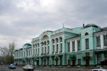 Photo of The OMSK M.A. Vrubel Museum