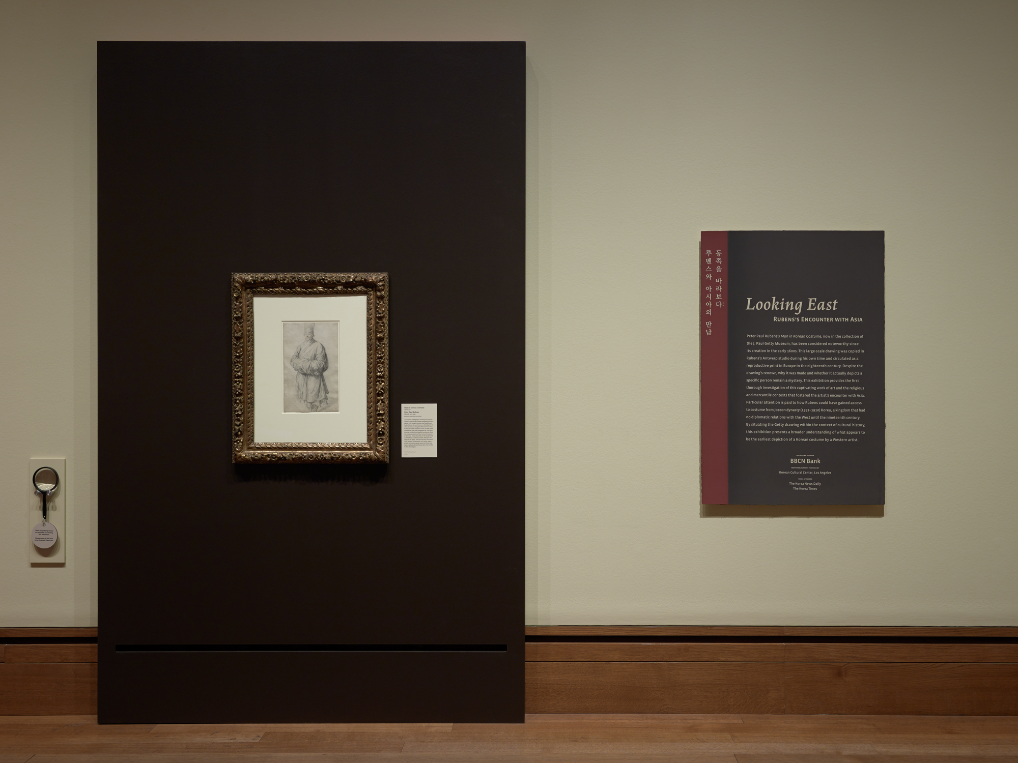 """Gallery view of """"Looking East: Rubens' Encounter with Asia"""" (March 5 - June 9, 2013)<br /> J. Paul Getty Museum, Los Angeles"""